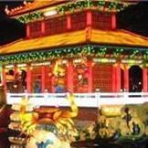 Tour Belanja Ke China - Jasa pembuatan website yang di rekomendasikan